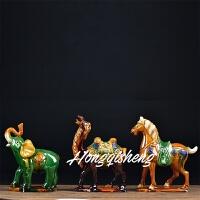 陶瓷小象摆件唐三彩陶瓷马骆驼大象风水招财书柜电视柜酒柜