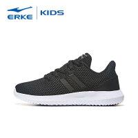 鸿星尔克(ERKE)男童鞋中大童运动鞋慢跑鞋学生跑步鞋轻薄透气耐磨儿童休闲鞋