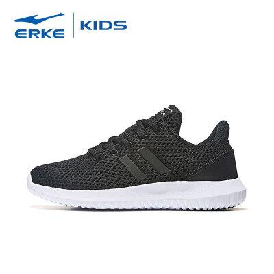 【2件3折到手价:59.7元】鸿星尔克(ERKE)男童鞋 中大童运动鞋慢跑鞋学生跑步鞋轻薄透气耐磨儿童休闲鞋鸿星尔克品牌日,全场2件3折