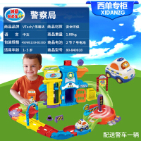 伟易达神奇轨道车大飞机场火车站警察局全套装儿童玩具轨道小汽车