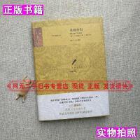 【二手九成新】米格尔街V.S.奈保尔浙江文艺出版社