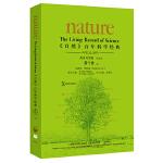 《自然》百年科学经典(英汉对照平装版)第十卷上(2002-2007)