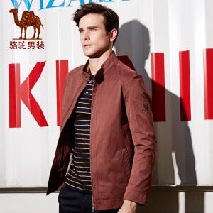 骆驼男装 秋季时尚纯色立领散口袖商务休闲夹克衫男外套