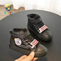 【2.5折价:60】芭芭鸭童鞋儿童雪地靴加绒短靴毛毛鞋2018冬季新款女童冬鞋棉靴子
