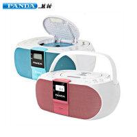 赠16G优盘+耳机!熊猫 CD-530蓝牙无线音响CD播放机U盘dvd播放器插卡音箱CD机