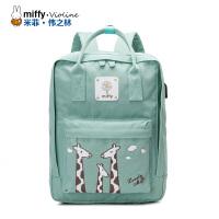 Miffy米菲品牌双肩包女帆布休闲背包日韩小清新学生书包女旅行包