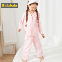 巴拉巴拉儿童睡衣套装女中大童女童家居服长袖睡裤长裤萌趣印花潮