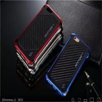 iphone6手机壳跨世纪装备iphone5 防摔武力装备