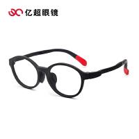 亿超眼镜新款学生儿童超轻硅胶时尚圆框小框女近视眼镜框男FH4007