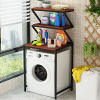 洗衣机置物架落地洗衣机架阳台置物架落地马桶架浴室收纳滚筒卫生间洗衣机储物架