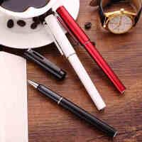 得力办公礼盒宝珠笔 中性笔商务墨水笔 S87练字书写礼盒装签字笔