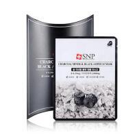 SNP炭矿物质竹炭黑面膜贴10片/盒 嫩白补水深层清洁