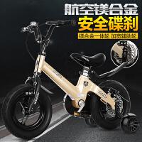 儿童自行车脚踏车2-3-4-5-6-7-8-9-10岁男孩宝宝女孩童车小孩单车