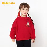 【3件4折叠券预估价:61.2】巴拉巴拉童装女童卫衣春季小童宝宝加绒儿童打底衫红色女