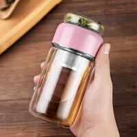 光一 茶水分离杯子玻璃便携泡茶叶男女士过滤网红防摔双层隔热可爱水杯