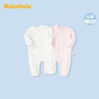 【2.26超品 3折价:80.7】巴拉巴拉婴儿外出服新生儿衣服宝宝连体衣爬爬服男童哈衣女两件装