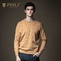 PINLI品立2020秋季新款男装修身圆领打底针织毛衣毛衫B203410675