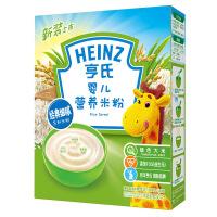 亨氏 (Heinz) 宝宝辅食 婴儿米粉米糊鸡肉蔬菜营养米粉含益生元(6-36个月适用)225g