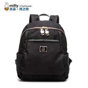 Miffy米菲 2016新款运动时尚尼龙双肩包牛津布背包帆布包女包包袋