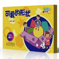 乐优右脑杜曼闪卡 可爱的形状卡 30种几何形状 宝宝儿童中小学生