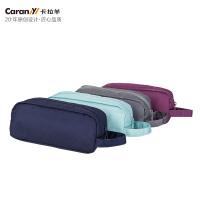 【限时69元2件】卡拉羊 收纳包洗漱袋双面防水洗漱包旅行配件收纳袋CX0464