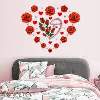 温馨浪漫婚房布置卧室房间装饰品玫瑰花墙贴纸客厅背景墙自粘贴画J 特大
