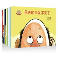 好爸爸绘本(12册)
