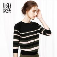 欧莎2017秋装新款 彩色条纹 弹力针织 百搭套头针织衫S117C16002