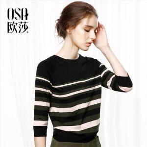 OSA欧莎2017秋装新款 彩色条纹 弹力针织 百搭套头针织衫S117C16002