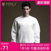 PINLI品立2019秋季新款男�b�A�I��松�厚扌蓍e套�^�l衣B193409163