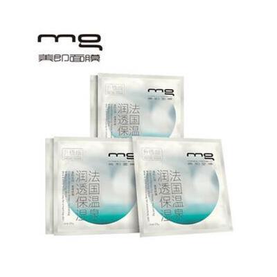MG美即 5片 法国温泉润透补湿 夏季护肤 防晒补水保湿 可支持礼品卡