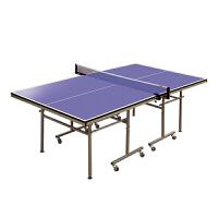 红双喜 乒乓球台折叠式迷你型 家用娱乐小型乒乓球桌T616-M(蓝)