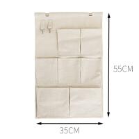 聚可爱 棉麻原色收纳挂袋挂壁式多用收纳袋悬挂式墙上收纳袋 常规