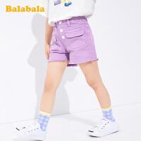 【3件4折价:59.96】巴拉巴拉童装宝宝裤子女童儿童短裤夏季2020新款牛仔裤小童热裤潮