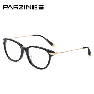 帕森复古眼镜架 男女板材方形大框眼镜框 可配近视眼镜 56019