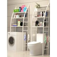 洗衣机置物架落地卫生间置物架浴室厨房卧室洗手间厕所洗衣机马桶架子收纳神器 帆船款白色-滚筒洗衣机