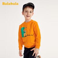 巴拉巴拉卫衣男童打底衫宝宝童装儿童春装洋气印花圆领长袖上衣潮