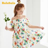 【3件4折价:83.96】巴拉巴拉女童公主裙儿童连衣裙2020新款夏装大童裙子度假风吊带裙