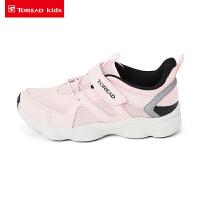 【折后价:202元】探路者童鞋 2020春夏新品户外搭帕设计儿童通款运动鞋QFSI85016