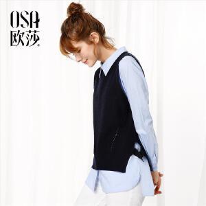 OSA欧莎2017秋装新款 衬衣+针织衫 真两件套 套装S117C15003