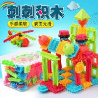儿童颗粒塑料拼装插鬃毛刺刺猬积木1-2男女孩宝宝3-6周岁玩具批发