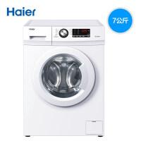 Haier海尔 滚筒洗衣机 EG7012B29W 7公斤变频全自动滚筒洗衣机