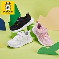 巴布豆童鞋2021春季新款儿童运动鞋轻便网面男童女童中大童休闲鞋