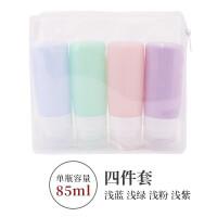 3件套日式小清新旅行分装瓶套装硅胶大容量化妆品洗发水沐浴露洗面奶乳液便携洗漱用品分装瓶