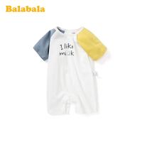 巴拉巴拉新生婴儿儿衣服宝宝连体衣睡衣爬爬服满月服男童纯棉抱衣