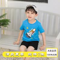 【3件2折价:32元】斯提妮2021童T恤夏季童装 圆领套头衫休闲透气儿童短袖【支持礼品卡】