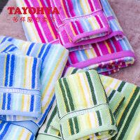 TAYOHYA多样屋 绚丽彩条方巾面巾浴巾