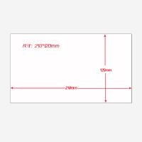 西玛 SJ501082空白凭证打印纸财务通用记账凭证纸 210*120
