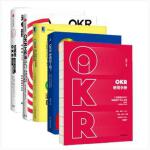 正版 现货 OKR你用对了吗+OKR工作法+OKR:源于英特尔+OKR使用手册+这就是OKR (套装5册)