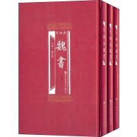 百衲本魏书(全3册)